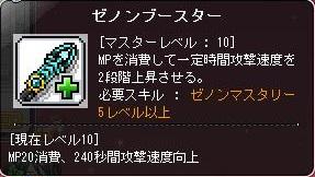 Maple160617_224340.jpg