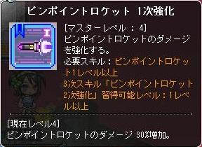 Maple160617_224913.jpg