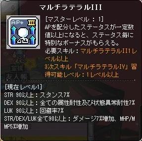 Maple160617_224920.jpg