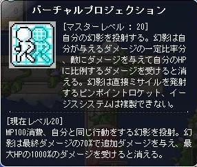 Maple160618_202336.jpg