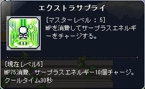 Maple160618_202428.jpg