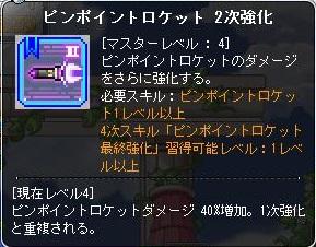 Maple160618_202452.jpg