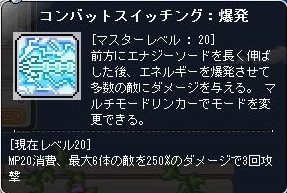 Maple160618_204250.jpg