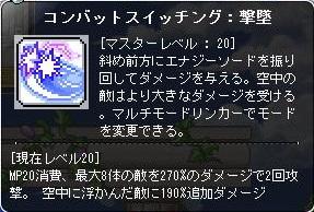 Maple160618_204357.jpg