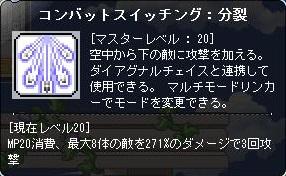 Maple160618_204458.jpg