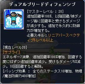 Maple160618_205435.jpg
