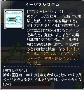 Maple160618_205541.jpg
