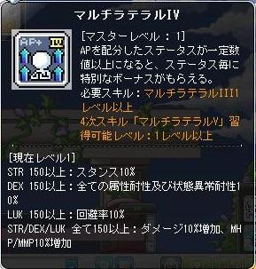 Maple160618_205543.jpg