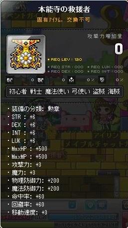 Maple160621_194444.jpg