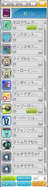 Maple160621_225928.jpg