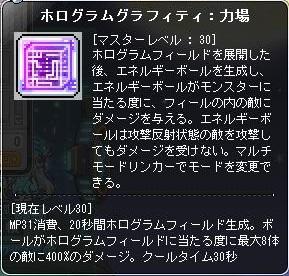 Maple160621_225952.jpg