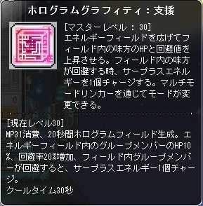 Maple160621_230002.jpg