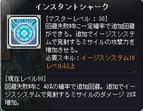 Maple160621_230006.jpg