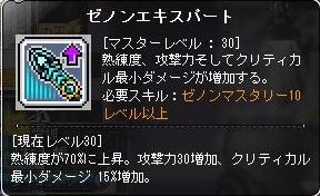 Maple160621_230059.jpg