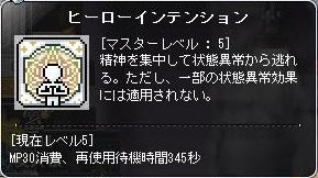 Maple160621_230103.jpg