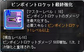 Maple160621_230105.jpg
