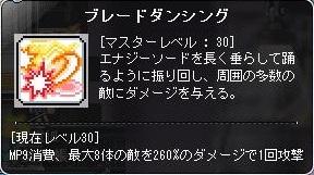 Maple160621_230108.jpg