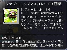 Maple160621_230210.jpg