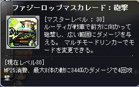 Maple160621_230230.jpg