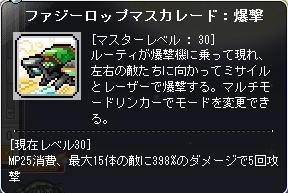 Maple160621_230240.jpg