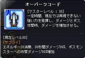 Maple160621_230306.jpg