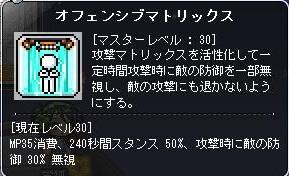 Maple160621_230325.jpg