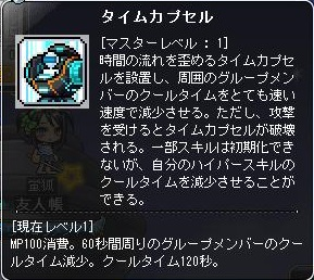 Maple160621_230335.jpg