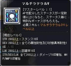 Maple160621_230349.jpg