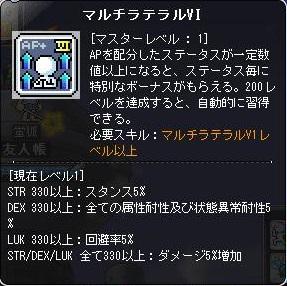 Maple160621_230352.jpg