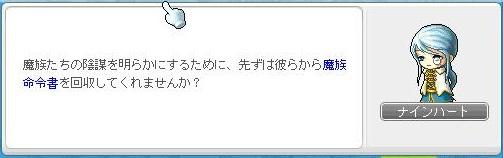 Maple160623_215809.jpg