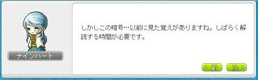 Maple160623_220140.jpg