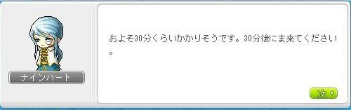 Maple160623_220144.jpg