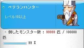 Maple160626_091730.jpg