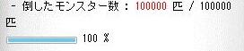 Maple160626_091736.jpg