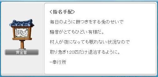 Maple160628_092400.jpg