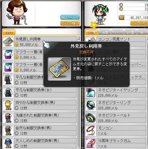 Maple160629_232344.jpg
