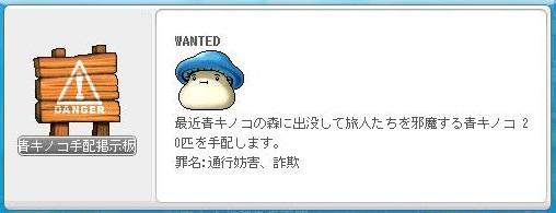 Maple160629_232632.jpg