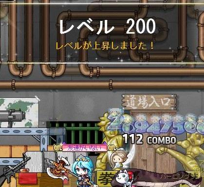Maple160702_140919.jpg