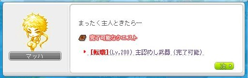 Maple160702_141125.jpg
