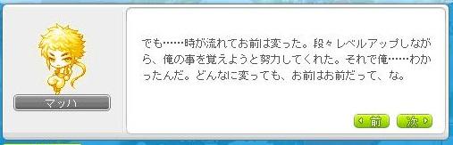 Maple160702_141139.jpg