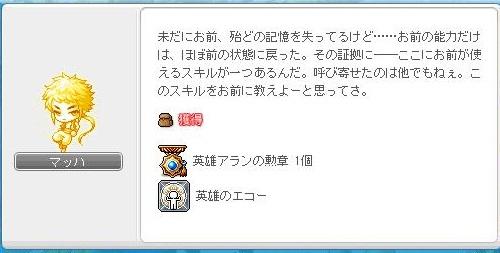 Maple160702_141151.jpg