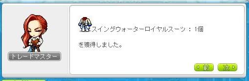 Maple160709_200554.jpg