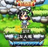 Maple160710_080855.jpg