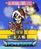 Maple160710_080949.jpg