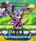 Maple160710_081046.jpg