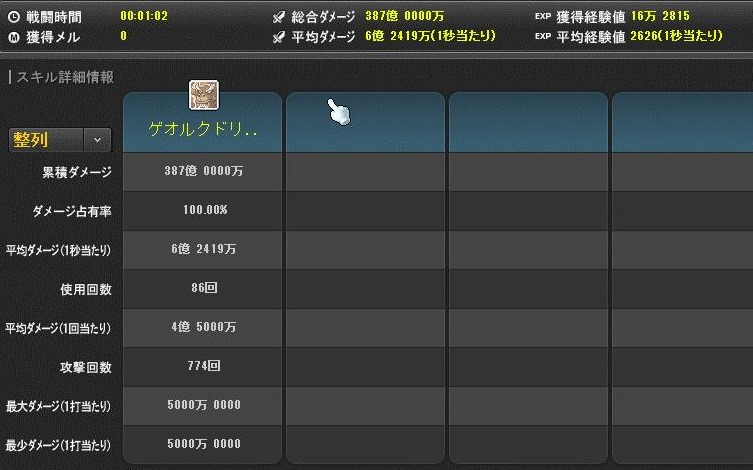 Maple160716_133606.jpg