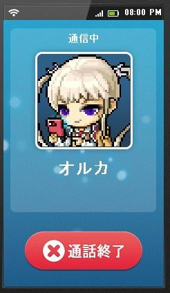 Maple160721_200011.jpg