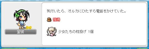 Maple160721_200049.jpg