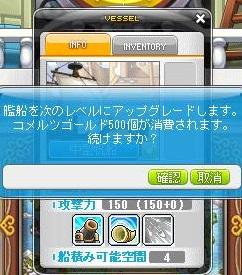 Maple160726_201644.jpg