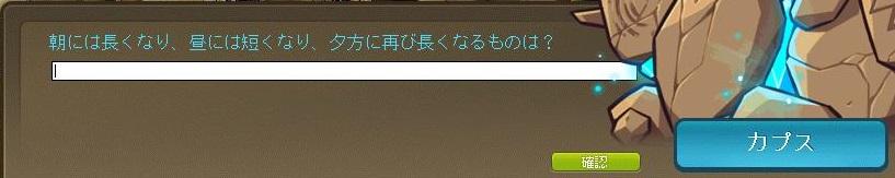 Maple160810_203838.jpg